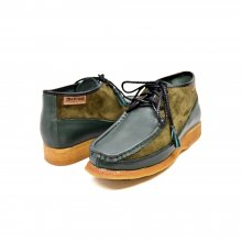 British Collection Knicks Green/Green Leather/Suede