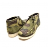 "British Collection ""Walkers""-Green Camouflage"