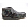 "British Collection ""Walkers""-Gray Camouflage"